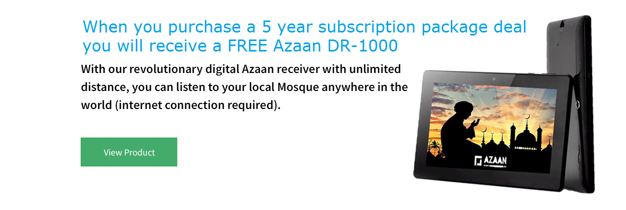 image of Azaan DR-1000 Digital Receiver Tablet